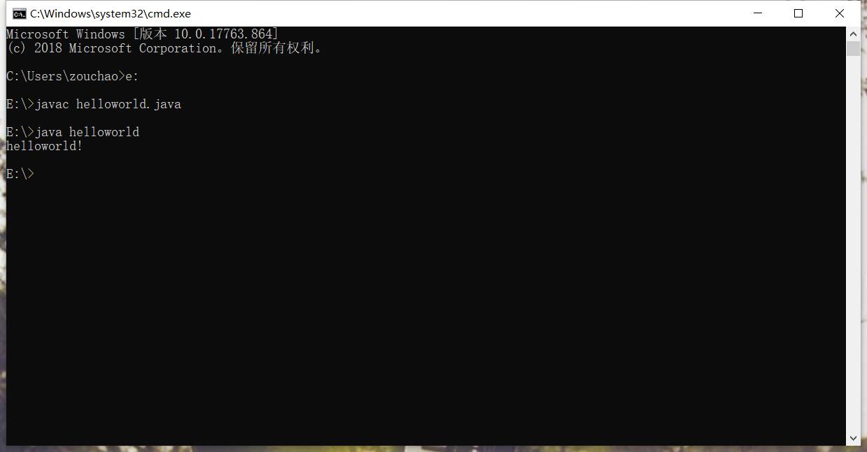 编译运行dos界面
